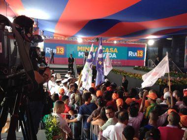 PT, PP, PDT e demais partidos aliados participam de convenção estadual nesta sexta, 27, no Parque de Exposições, em Salvador