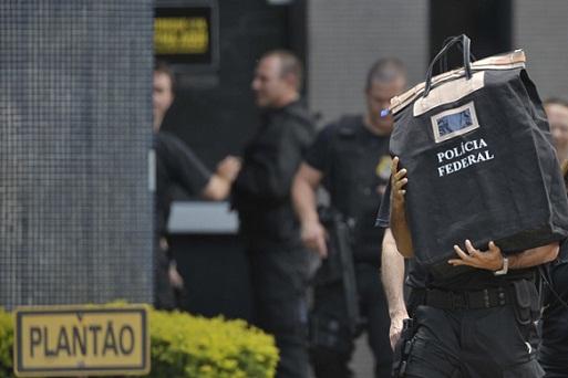 Concurso da Polícia Federal com 558 vagas terá salário inicial de R$ 17 mil