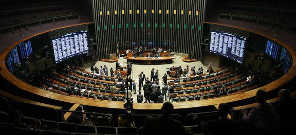 Crédito suplementar de R$ 1,1 bilhão foi aprovado, sendo R$ 702,5 milhões para o Fies